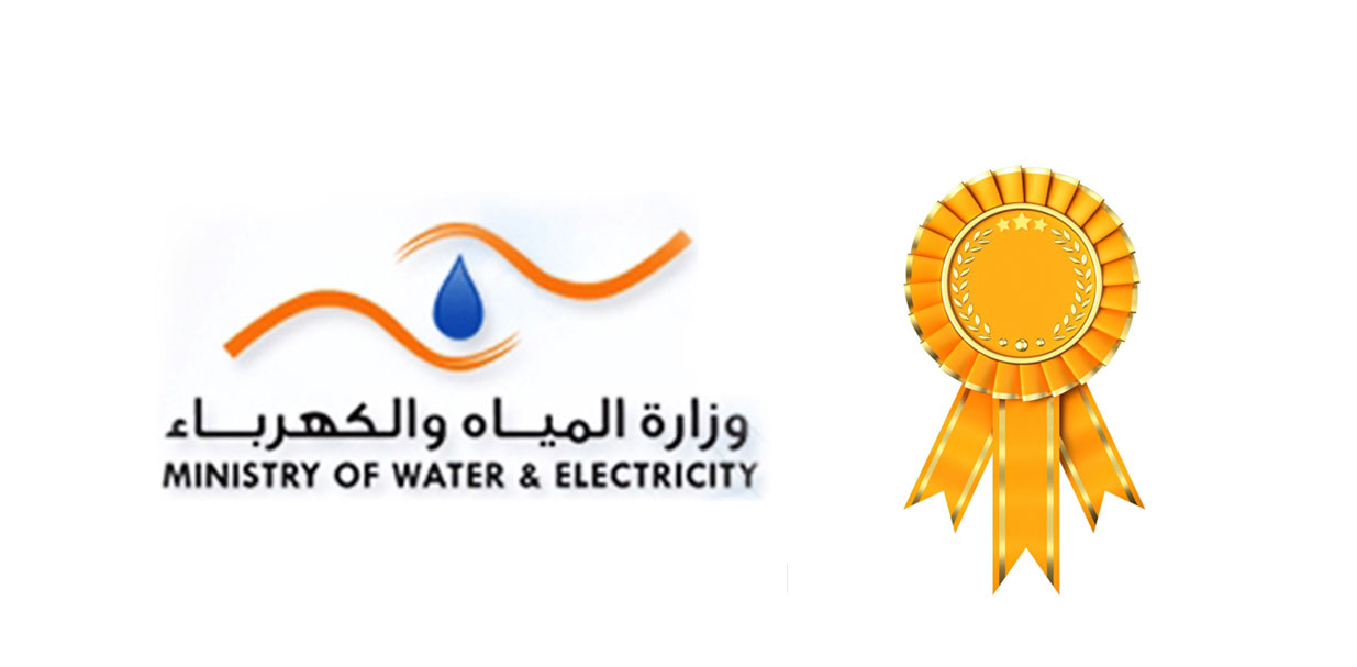 MOWE Awards Construction of treatment plant at Farasan to SNS